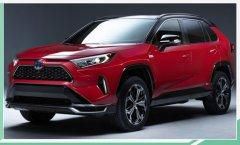 国产丰田RAV4插混版将亮相2020广州车展