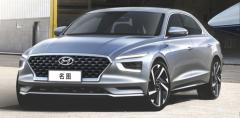 北京现代将于2020广州车展正式亮相,并将于明年1月正式投产。