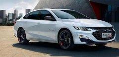 2021款迈锐宝XL 550T正式上市,官方售价为19.49万元-21.99万元。